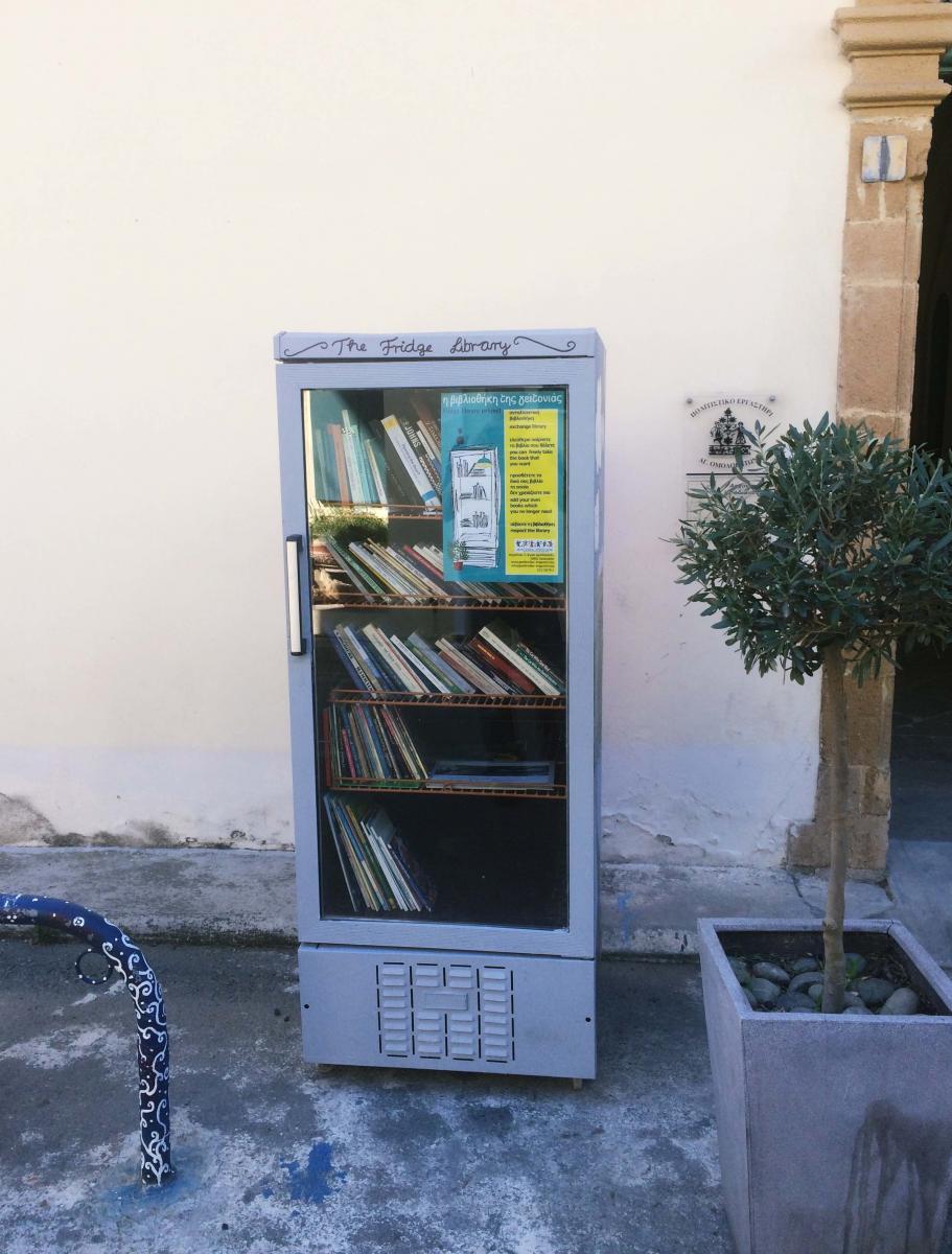 Ψυγείο – Βιβλιοθήκη