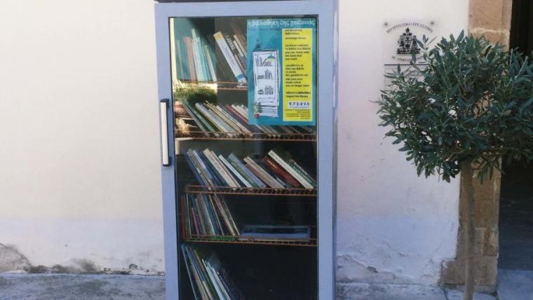 Fridge Library
