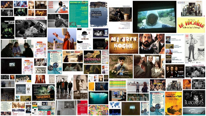 Κινηματογράφος: Η ιστορία μας σε μια εικόνα!