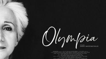 OLYMPIA – Διαδικτυακή προβολή ντοκιμαντέρ