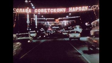 Διαδικτυακή προβολή ταινιών της Vivian Ostrovski