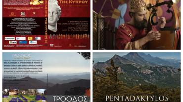 Τέσσερεις Διαδικτυακές Προβολές Κυπριακών Ντοκιμαντέρ (5 – 26 Μαΐου 2021)