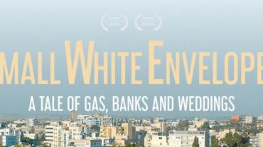 """Προβολή της ταινίας """"Μικρά Λευκά Φακελάκια"""" στη Λυσό"""