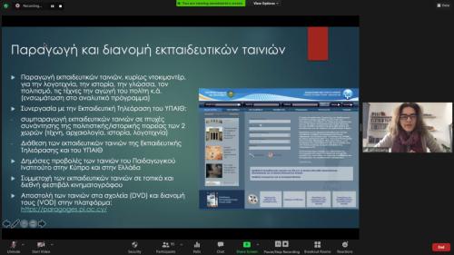 Screenshot (121)